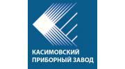 Касимовский приборный завод