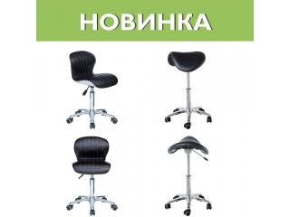 Новые поступления! Барбер-стул и стул-седло