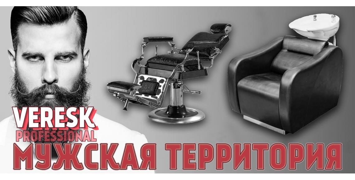 Кресла для барбершопа - Veresk Professional